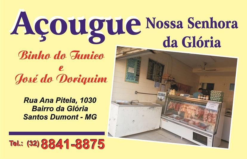acougue_nsadagloria